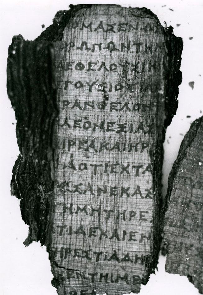 Απότμημα του Παπύρου του Δερβενίου. Αρχαιολογικό Μουσείο Θεσσαλονίκης.