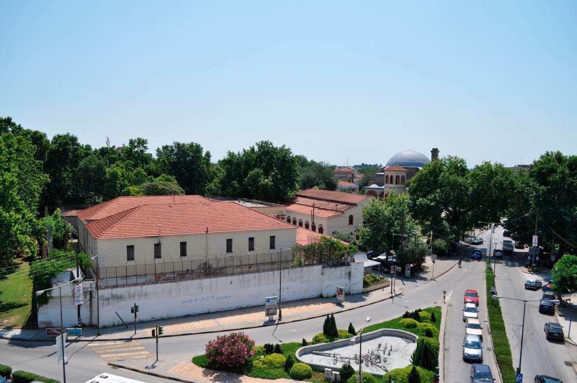 Εικ. 11. Κτήριο πρώην φυλακών Τρικάλων. Πηγή: αρχείο 19ης ΕΒΑ.