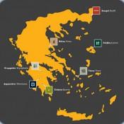 Δύο νέα Μουσεία στο δίκτυο των θεματικών Μουσείων του ΠΙΟΠ