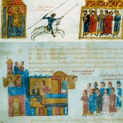 Η πραγματική Κωνσταντινούπολη και το χειρόγραφο του Ιωάννη Σκυλίτζη