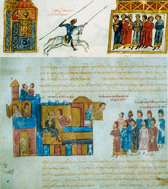 Διάλεξη της δρος Elena N. Boeck, με τίτλο «Reconfiguring Constantinople: Story Spaces and Storied Imperial Places in the Madrid Skylitzes Manuscript», διοργανώνει η Γεννάδειος Βιβλιοθήκη.