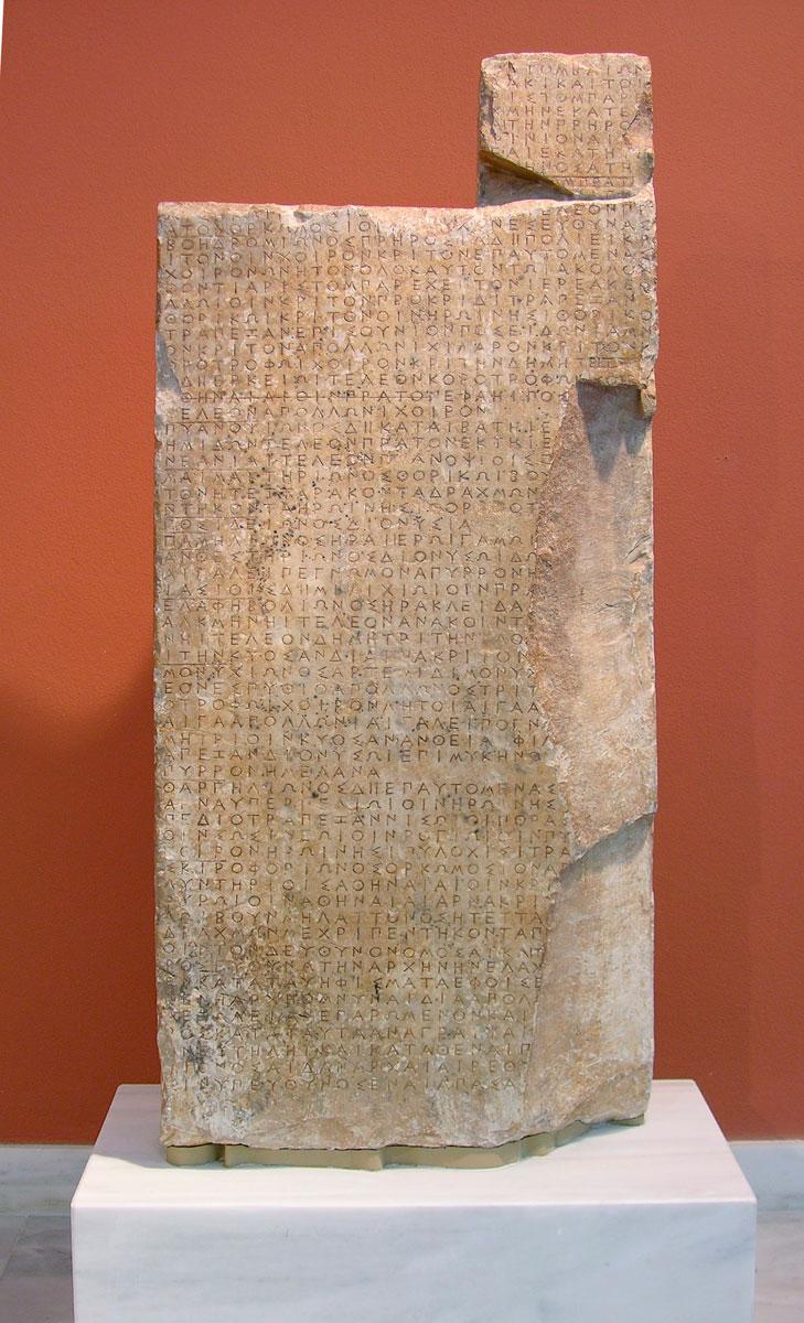 Εικ. 4. Ενεπίγραφη στήλη από τον Θορικό, τα ίχνη της οποίας είχαν χαθεί από το 1960. Χάρη σε συντονισμένες ενέργειες των Υπηρεσιών του ΥΠΠΟΑ, η στήλη επεστράφη το 2012 και έκτοτε εκτίθεται στο Επιγραφικό Μουσείο. (© Διεύθυνση Τεκμηρίωσης και Προστασίας Πολιτιστικών Αγαθών)