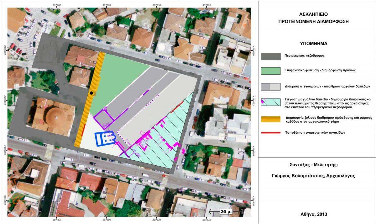 Εικ. 1. Γενικό σχέδιο επεμβάσεων περιοχής αρχαίας Τρίκκης. (Πηγή: http://gis.ktimanet.gr/wms/ktbasemap/default.aspx)
