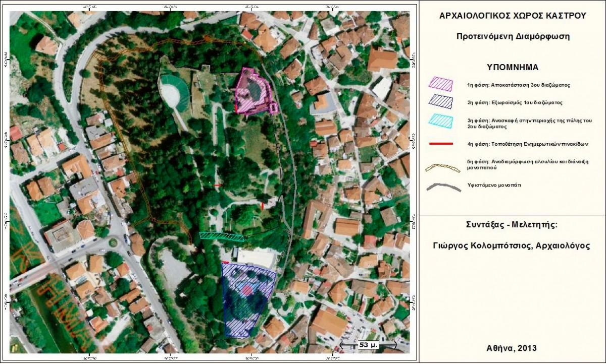 Εικ. 2. Γενικό σχέδιο επεμβάσεων περιοχής Κάστρου. (Πηγή: http://gis.ktimanet.gr/wms/ktbasemap/default.aspx)