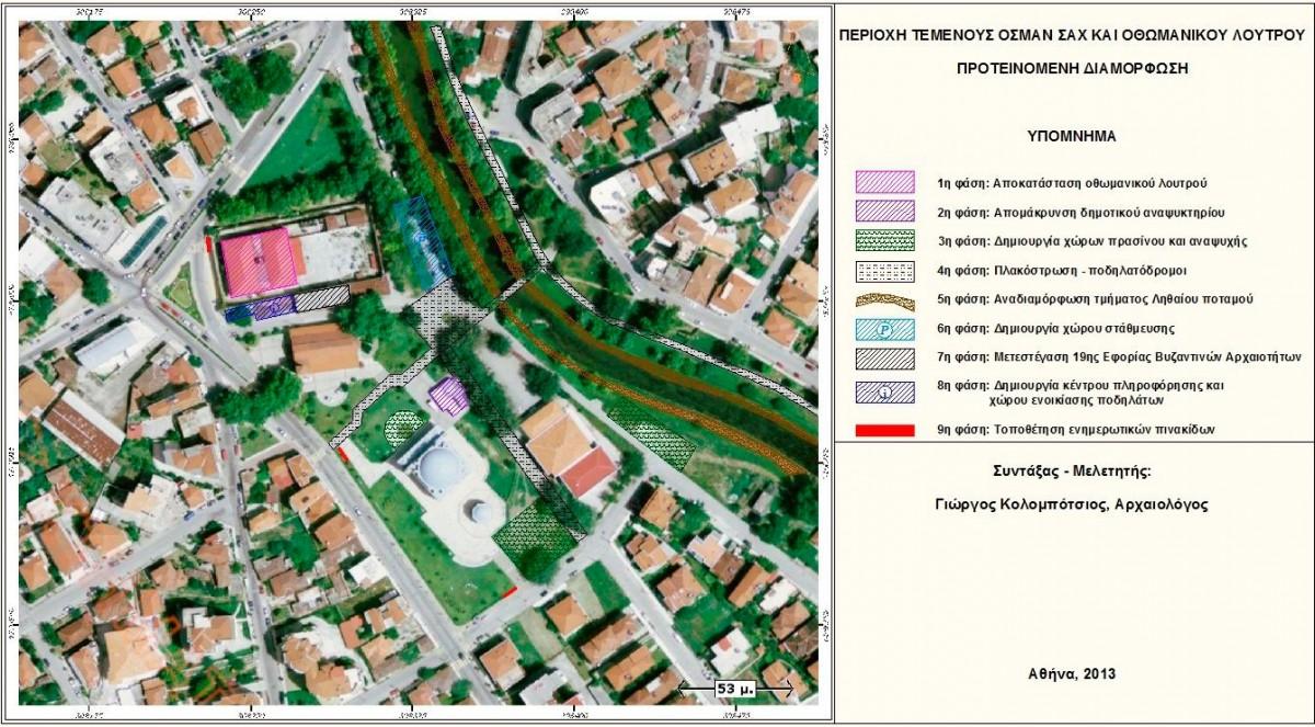 Εικ. 3. Γενικό σχέδιο επεμβάσεων περιοχής Τεμένους-Λουτρού. (Πηγή: http://gis.ktimanet.gr/wms/ktbasemap/default.aspx)