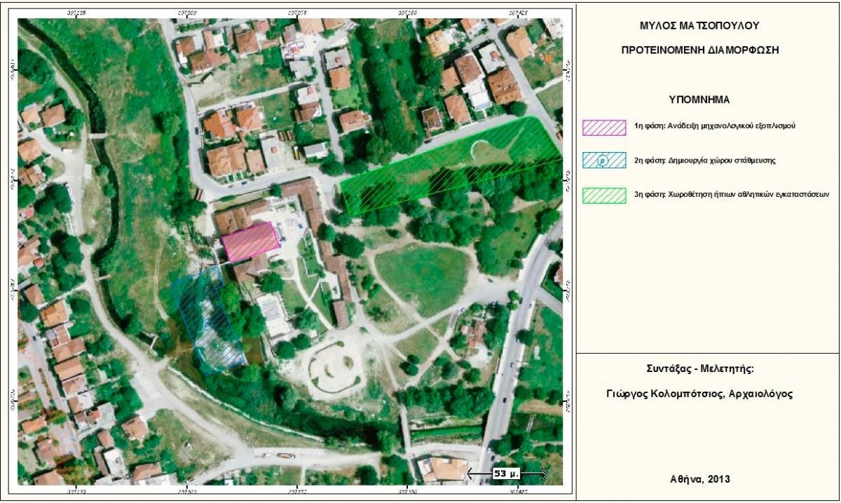 Εικ. 4. Γενικό σχέδιο επεμβάσεων Μύλου Ματσόπουλου. (Πηγή: http://gis.ktimanet.gr/wms/ktbasemap/default.aspx)