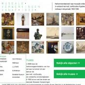 Έργα τέχνης που είχαν κλαπεί από τους Ναζί εντοπίστηκαν σε μουσεία της Oλλανδίας