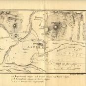 «Στο φως» έγγραφα της Αρχαιολογικής Υπηρεσίας από τον 19ο και 20ό αιώνα