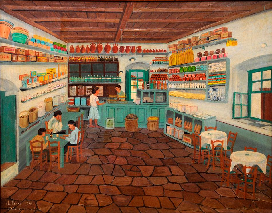 Ι. Ράππας, «Υδραίικο παντοπωλείο», 1970. Συλλογή Χρήστου και Πόλυς Κολλιαλή.