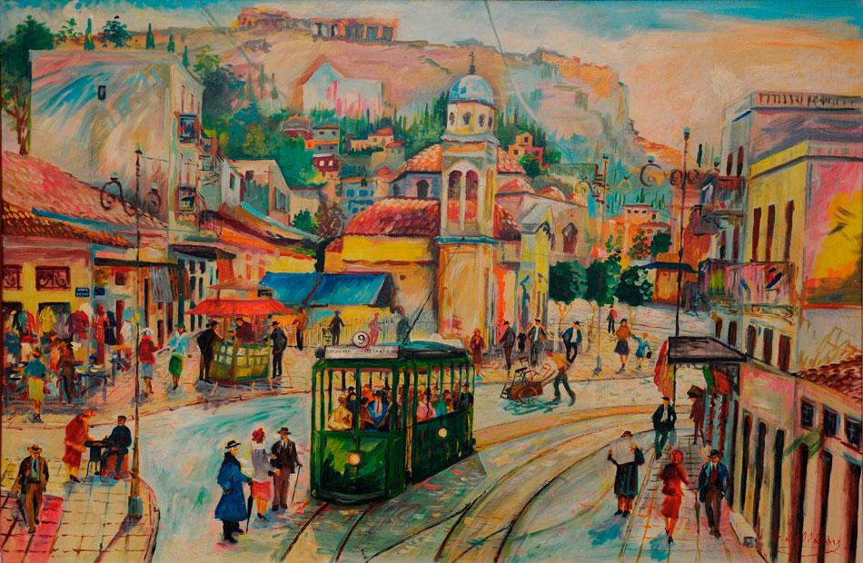 Γ. Σαββάκης, «Το τράμ στο Μοναστηράκι». Συλλογή Χρήστου και Πόλυς Κολλιαλή.