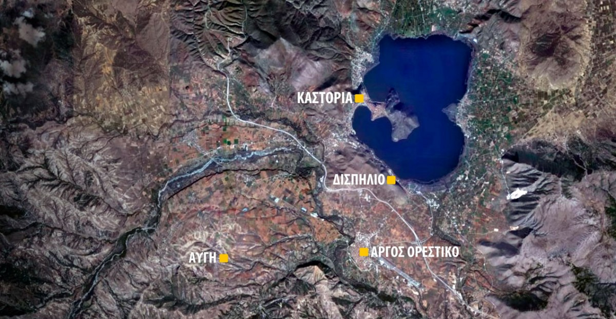 Εικ. 1.  Η γεωγραφική θέση της Αυγής Καστοριάς.