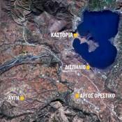 Νέες ανασκαφικές έρευνες στη Νεολιθική Μακεδονία (Μέρος Δ΄)