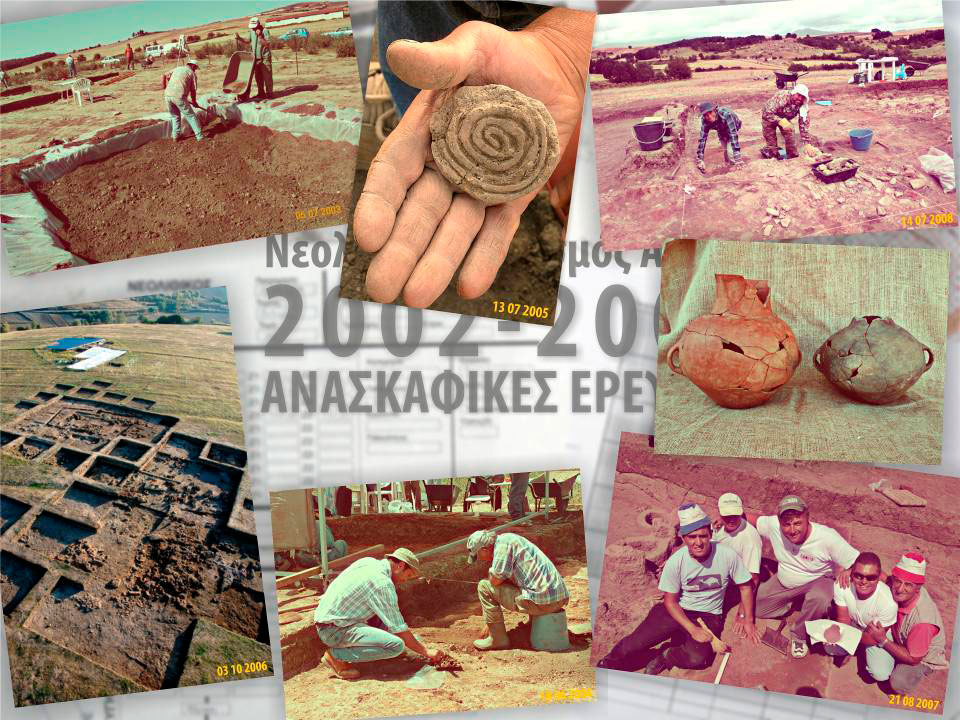 Εικ. 3. Εικόνες από την ανασκαφική έρευνα 2002-2008 στον νεολιθικό οικισμό Αυγής Καστοριάς.