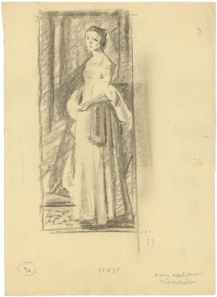 Γιάννης Τσαρούχης, «Άσκησις γυναικείου πορτρέτου». Κάρβουνο σε χαρτί, 1933. Ίδρυμα Γιάννη Τσαρούχη, αρ. ευρ. 1814.