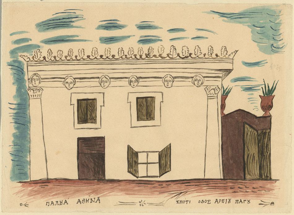 Γιάννης Τσαρούχης, «Σπίτι με μάσκες, οδός Αρείου Πάγου». Νερομπογιά σε χαρτί, 1929. Ίδρυμα Γιάννη Τσαρούχη, αρ. ευρ. 93.