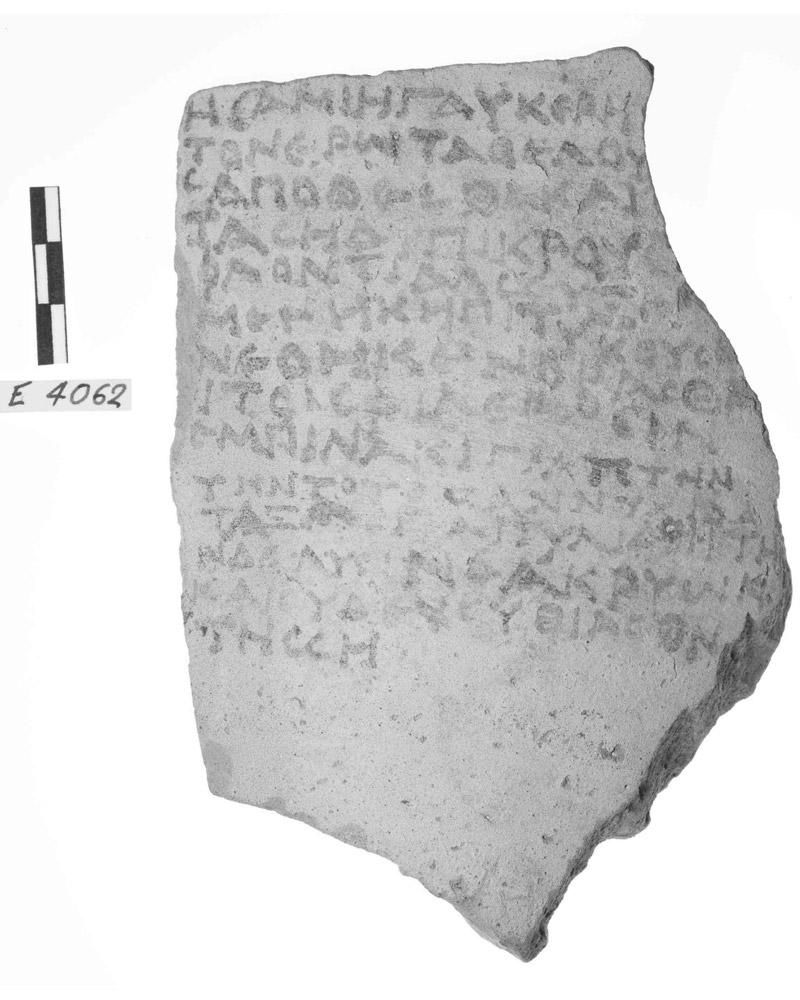 Το όστρακο της Γλυκέρας. Ρόδος, 2ος αι. π.Χ. Εικόνα: Α. Δρελιώση-Ηρακλείδου, Ν. Λίτινας.