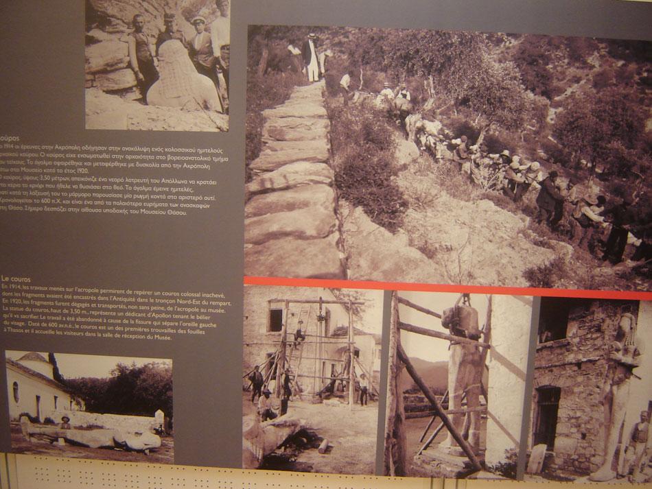 Άποψη της φωτογραφικής έκθεσης με θέμα «Τα εκατό χρόνια των ανασκαφών της Γαλλικής Σχολής Αθηνών στη Θάσο» (φωτ. ΑΠΕ-ΜΠΕ).