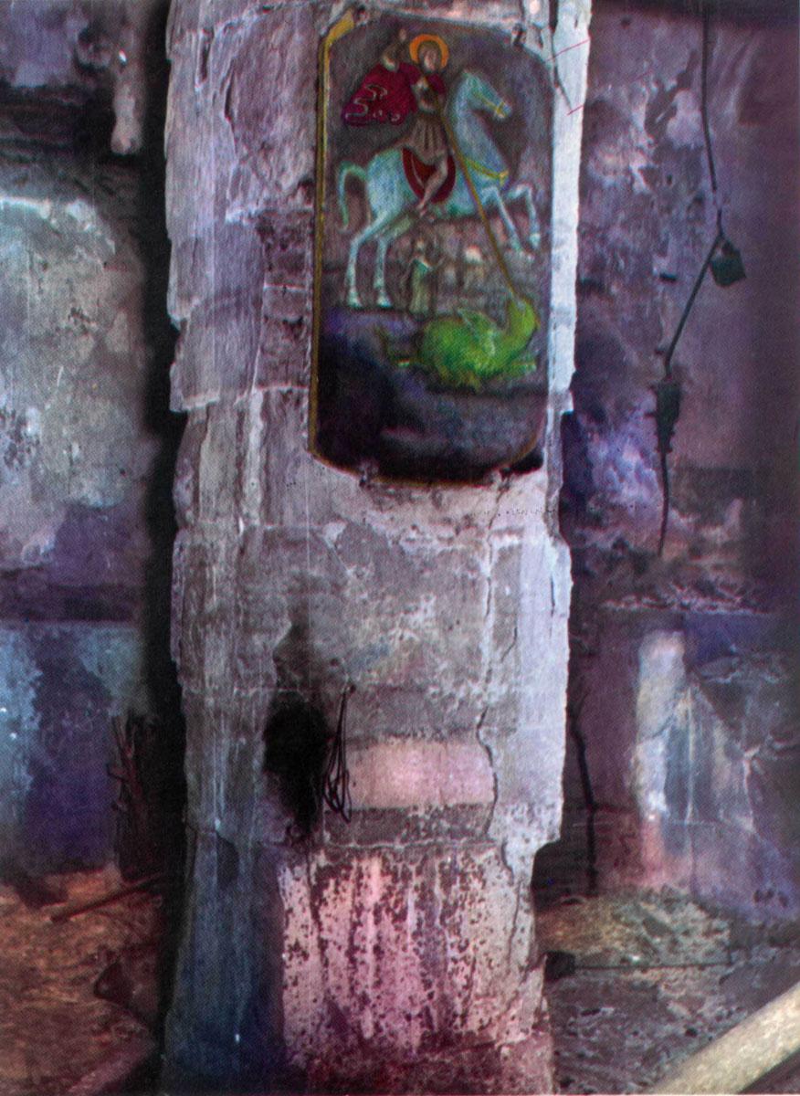 Εικ. 6. Φωτογραφία από το λεύκωμα του Δ. Καλούμενου «Η Σταύρωση του Χριστιανισμού».