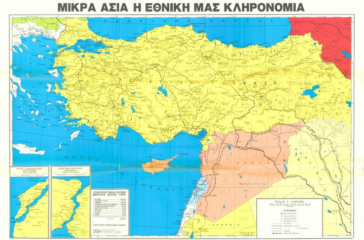 Εικ. 9. Ο Δ. Καλούμενος επιμελήθηκε το χάρτη «Μικρά Ασία, η εθνική μας κληρονομιά», με συγκεντρωτικό πίνακα του πληθυσμού της Μικράς Ασίας το 1922, που εξέδωσε η Εταιρεία Προστασίας Εθνικής Κληρονομιάς.