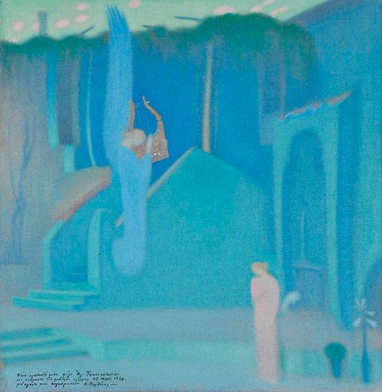 Εικ. 11. Κωνσταντίνος Παρθένης, «Ο Ευαγγελισμός», 1911. Βραβεύθηκε στο Παρίσι το 1920 με το Αριστείο των Γραμμάτων και Τεχνών. Εθνική Πινακοθήκη, Αθήνα.