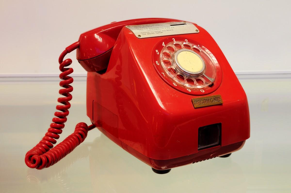 Κερματοδέκτης 1975, Μουσείο Τηλεπικοινωνιών ΟΤΕ