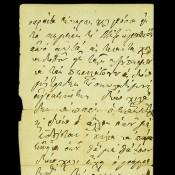 Μουσείο Μπενάκη: Ο 19ος και ο 20ός αιώνας των Ελλήνων και της Ελλάδας