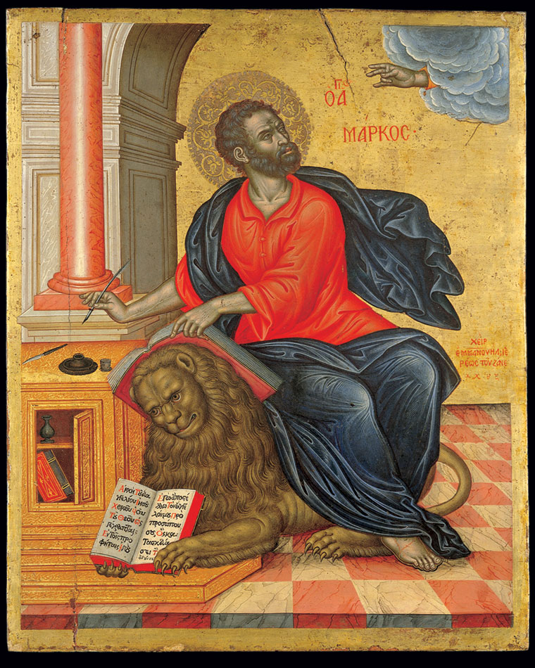 O Άγιος Μάρκος. Η εικόνα φέρει την υπογραφή του ρεθύμνιου ζωγράφου Εμμανουήλ Τζάνε Μπουνιαλή (1610-1690). 1657. 0,66x0,54 μ. Δωρεά Δαμιανού Κυριαζή. Μουσείο Μπενάκη (ΓΕ 11198).