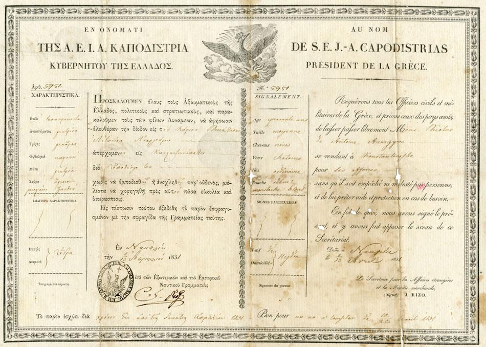 Διαβατήριο του Νικολάου Αναργύρου από την Ύδρα για να μεταβεί στην Κωνσταντινούπολη, με την υπογραφή του υπουργού Εξωτερικών και Εμπορικού Ναυτικού Ιάκωβου Ρίζου Νερουλού (1831). Πηγή: Ελληνικό Λογοτεχνικό και Ιστορικό Αρχείο.