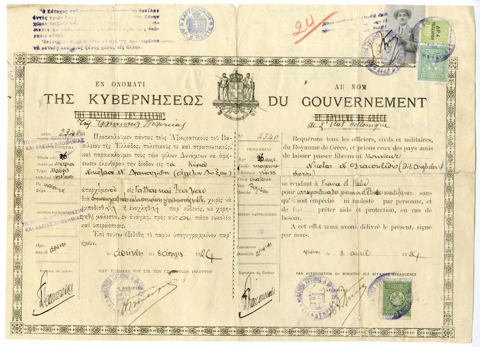Διαβατήριο του λογοτέχνη Νικολάου Δρακουλίδη (Άγγελος Δόξας, 1898-1985) για τη τη Γαλλία και την Ιταλία, για δημοσιογραφικές ανταποκρίσεις και επιστημονικές μελέτες (1924). Πηγή: Ελληνικό Λογοτεχνικό και Ιστορικό Αρχείο.