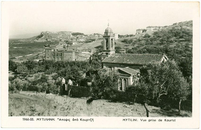 Καρτ ποστάλ της Μυτιλήνης, 1966. © Historical Archive of the Aegean Ergani.