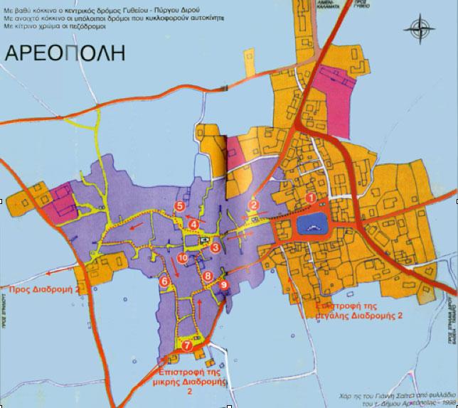 Εικ. 4. Προτεινόμενη Πολιτιστική Διαδρομή 1, περιοχή της Αρεόπολης. επίσκεψη μέσα στον ίδιο τον οικισμό ανάμεσα στα εκκλησιαστικά μνημεία και τους πύργους (πηγή : Γ. Σαΐτας, φυλλάδιο του τ. Δήμου Αρεόπολης 1998).