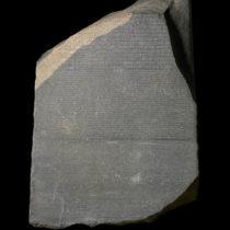 Η Στήλη της Ροζέτας, ένα παράθυρο στην αρχαία Αίγυπτο