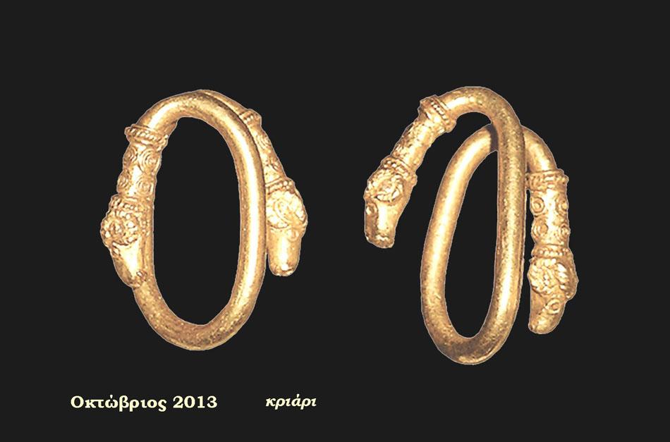 Ζεύγος χρυσών σκουλαρικιών με κεφαλές κριαριών στις απολήξεις, Ελληνιστική Περίοδος, Τύμβος Παραποτάμου. Αρχαιολογικό Μουσείο Ηγουμενίτσας (Αίθουσα 3 – Ενότητα IV).