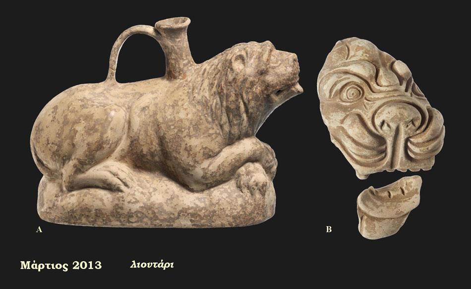 A. Πήλινο ρυτό με μορφή λέοντα, 1ος αι. π.Χ., Γίτανα - Φράγμα Καλαμά (Αίθουσα 4 - Ενότητα V), B. πήλινη υδρορροή με μορφή λεοντοκεφαλής, Ελληνιστική περίοδος, Γίτανα (Αίθουσα 1 - Ενότητα ΙΙ). Αρχαιολογικό Μουσείο Ηγουμενίτσας.
