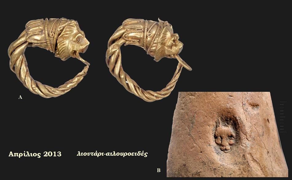 A. Ζεύγος χρυσών ενωτίων που απολήγουν σε λεοντοκεφαλές, τέλη 4ου- αρχές 3ου αι. π.Χ., Ταφικό Μνημείο Ρίζιανης (Αίθουσα 4 - Ενότητα V), Β. πήλινη αγνύθα που φέρει σφράγισμα με μορφή αιλουροειδούς, Ελληνιστική περίοδος, Ελέα (Αίθουσα 1 - Ενότητα ΙΙ), Αρχαιολογικό Μουσείο Ηγουμενίτσας.