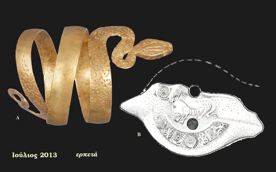 A. Χρυσό δακτυλίδι με μορφή φιδιού, 3ος-2ος αι. π.Χ., Ταφικό Μνημείο Ρίζιανης (Αίθουσα 4 - Ενότητα V), Β. λυχνάρι με ανάγλυφη μορφή ερπετού (πιθανόν χαμαιλέων), 5ος-6ος αι. μ.Χ., Δικαστικό Μέγαρο Ηγουμενίτσας (Αίθουσα 1 - Ενότητα ΙΙ), Αρχαιολογικό Μουσείο Ηγουμενίτσας.