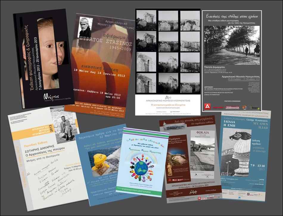 Εικ. 1. Το 2013 φιλοξενήθηκαν στο Αρχαιολογικό Μουσείο Ηγουμενίτσας εννέα περιοδικές θεματικές εκθέσεις.