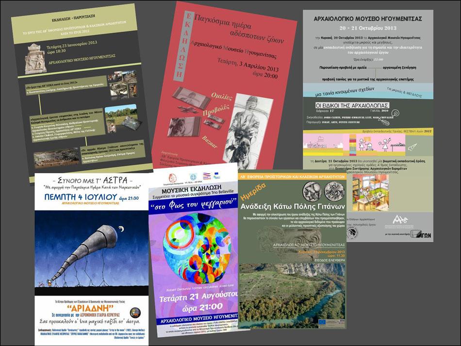 Εικ. 9. Παραγωγή υλικού δημοσιοποίησης στο πλαίσιο των πολιτιστικών εκδηλώσεων.