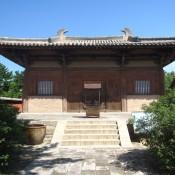 Οι τρεις «Χρυσοί Αιώνες» της Kινεζικής Aυτοκρατορίας