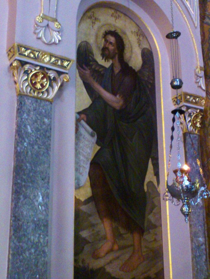 Εικ. 2. Λεπτομέρεια τέμπλου, ναός Αγίου Γεωργίου Κυψέλης.