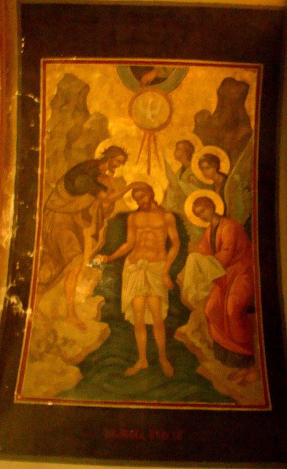 Εικ. 3. Η Βάπτιση του Χριστού, ναός Αγίου Δημητρίου Ψυχικού.
