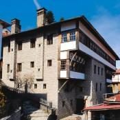 Ψηφιοποίηση των συλλογών του Λαογραφικού Μουσείου Μετσόβου