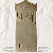 Ο θεσμός της Χορηγίας από την αρχαιότητα μέχρι σήμερα