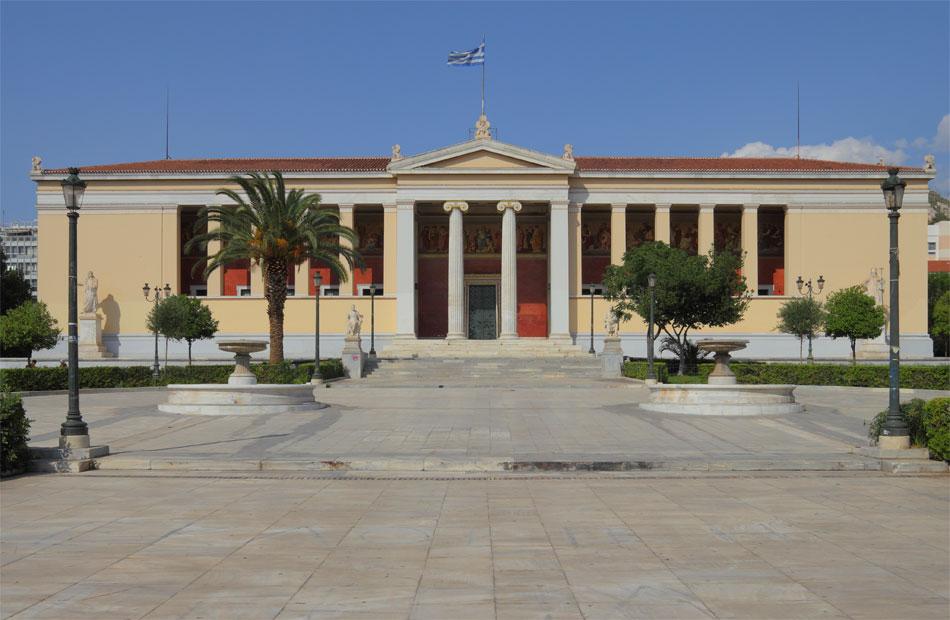 Το Πανεπιστήμιο Αθηνών.