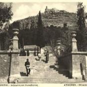 Η Αδριάνεια Δεξαμενή και η ομώνυμη πλατεία