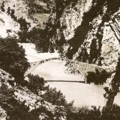 Ασπίδα προστασίας στα ιστορικά γεφύρια της Ηπείρου από το ΑΠΘ