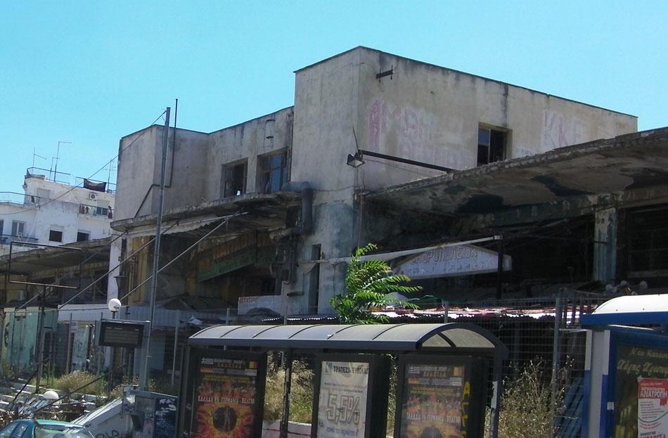 Η Δημοτική Αγορά της Χαλκίδας σήμερα (φωτ. Monumenta).