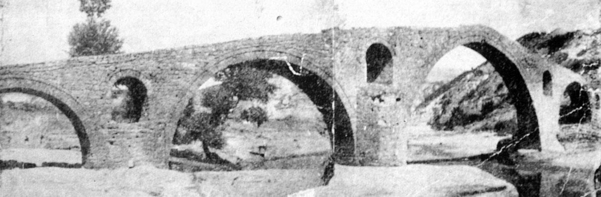 Εικ. 9. Το γεφύρι του Πασά, σε προπολεμική φωτογραφία (Γ.Π. Τσότσος, Μακεδονικά γεφύρια, σ. 60, εικ. 28).
