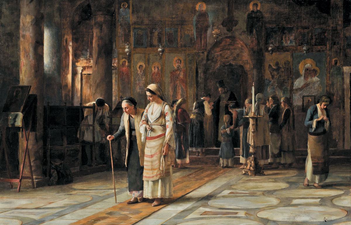 «Το αντίδωρο», έργο του Θεόδωρου Ράλλη. Λεβέντειος Πινακοθήκη, Λευκωσία.