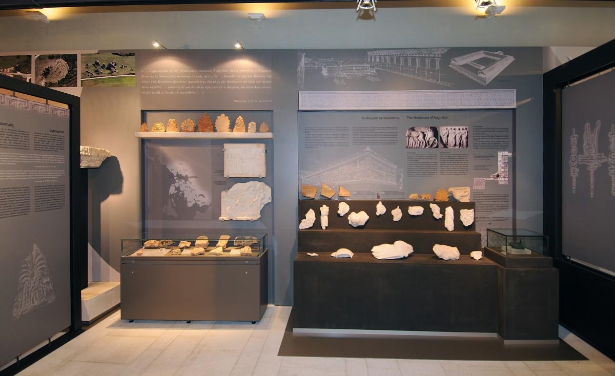 Μνημείο του Αυγούστου, Αρχαιολογικό Μουσείο Νικόπολης
